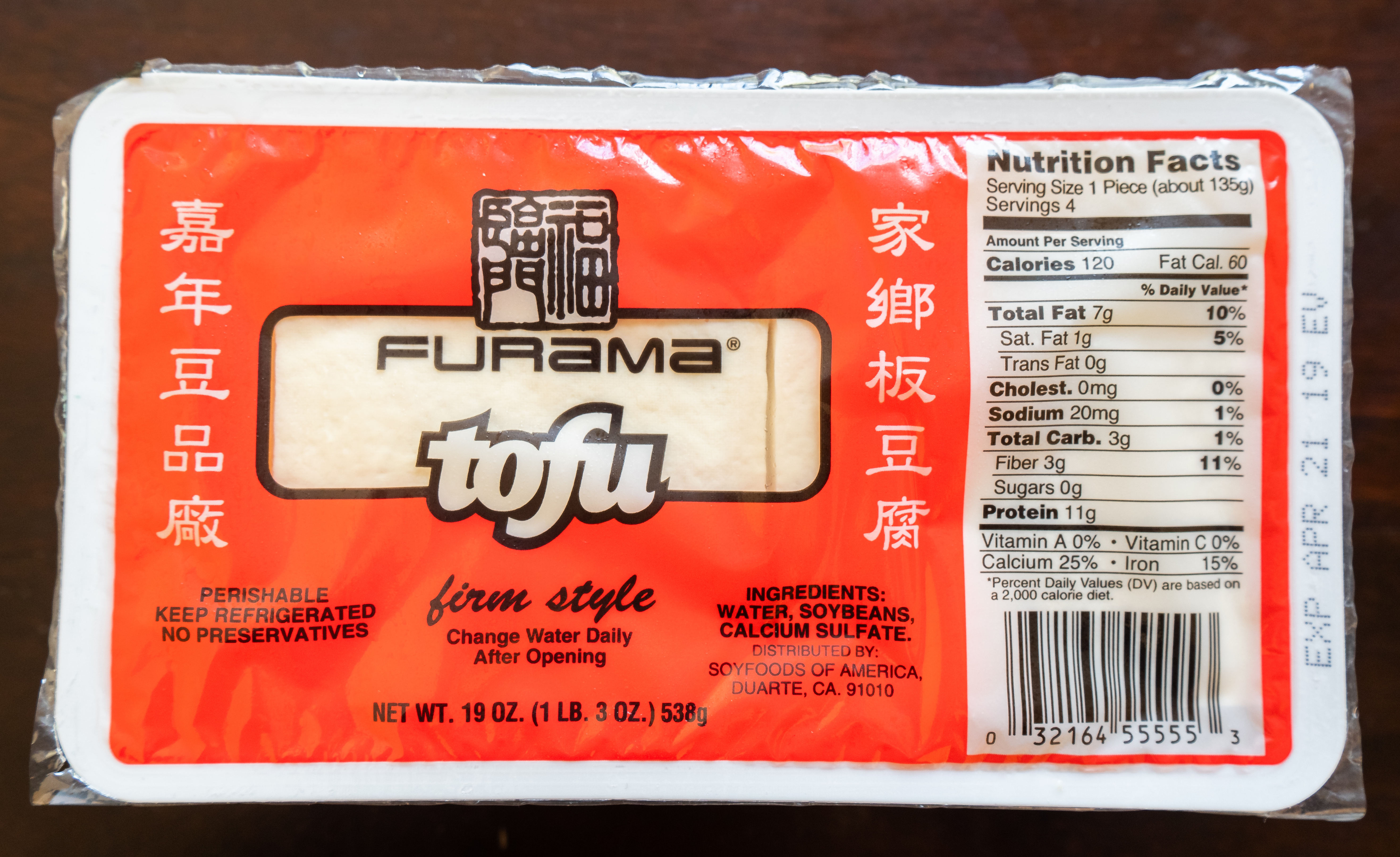 Tofu Soft & Firm Style